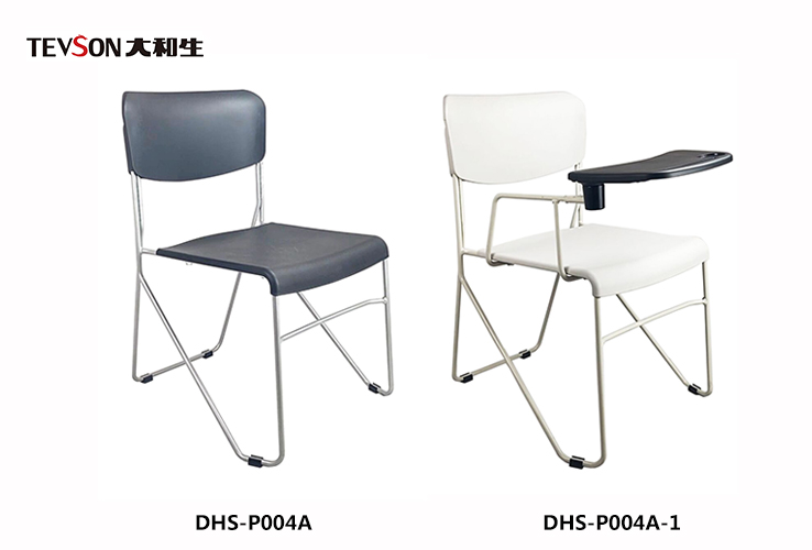 plastic chairs DHS-P004A series
