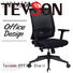 Tevson height adjustable white ergonomic office chair for-sale in work room