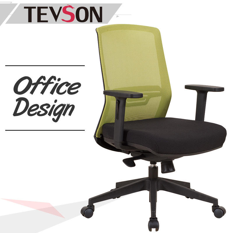 Ergonomic Comfortable High Back Mesh Office Computer Chairs
