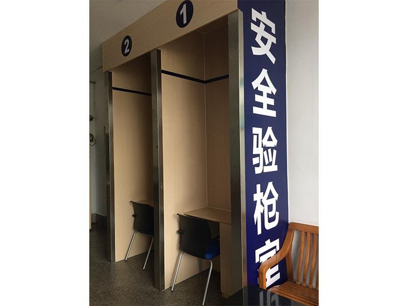 The furniture project of conference room for Public Security Bureau