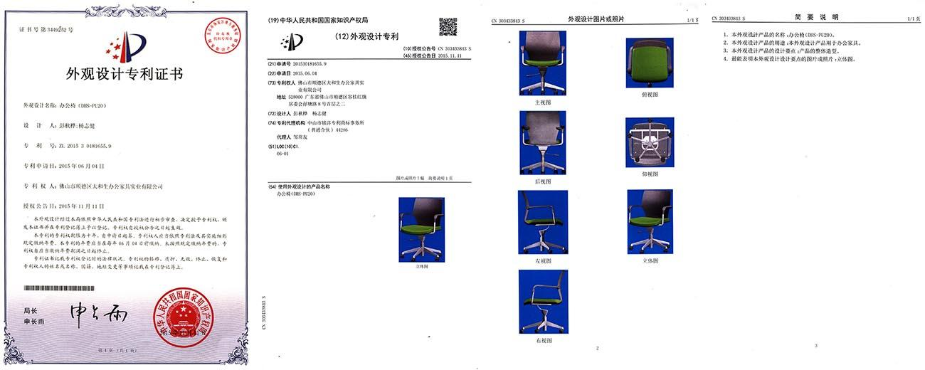 plastic bar chair leg from China for bar