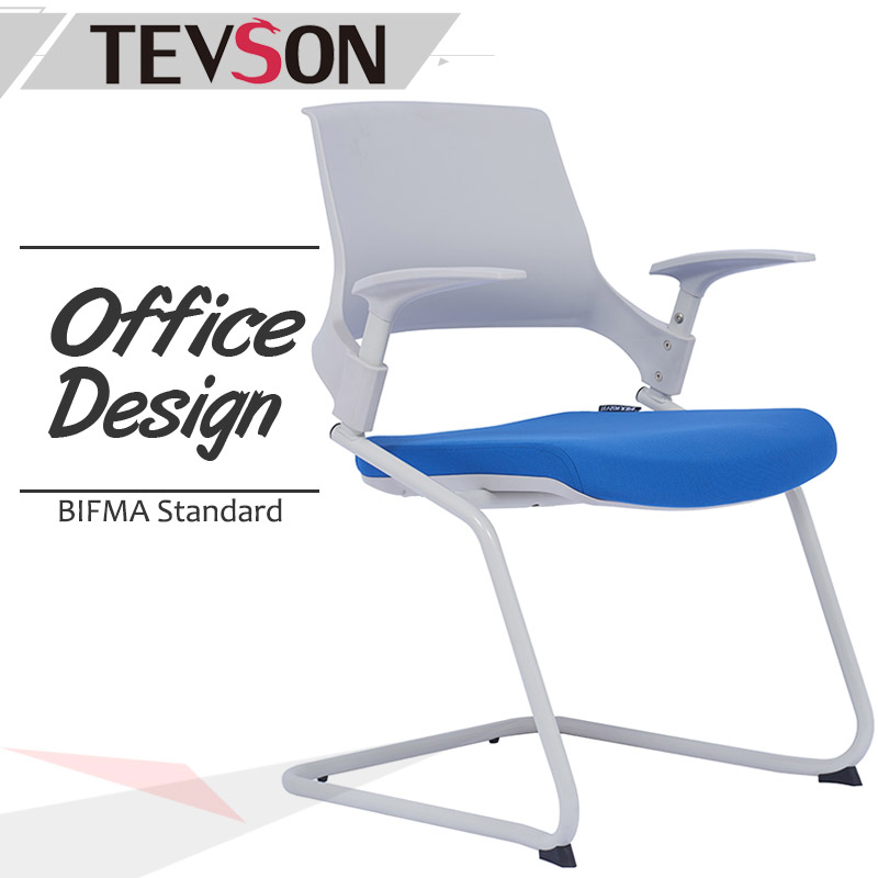 Tevson plastic conference chairs free design-1