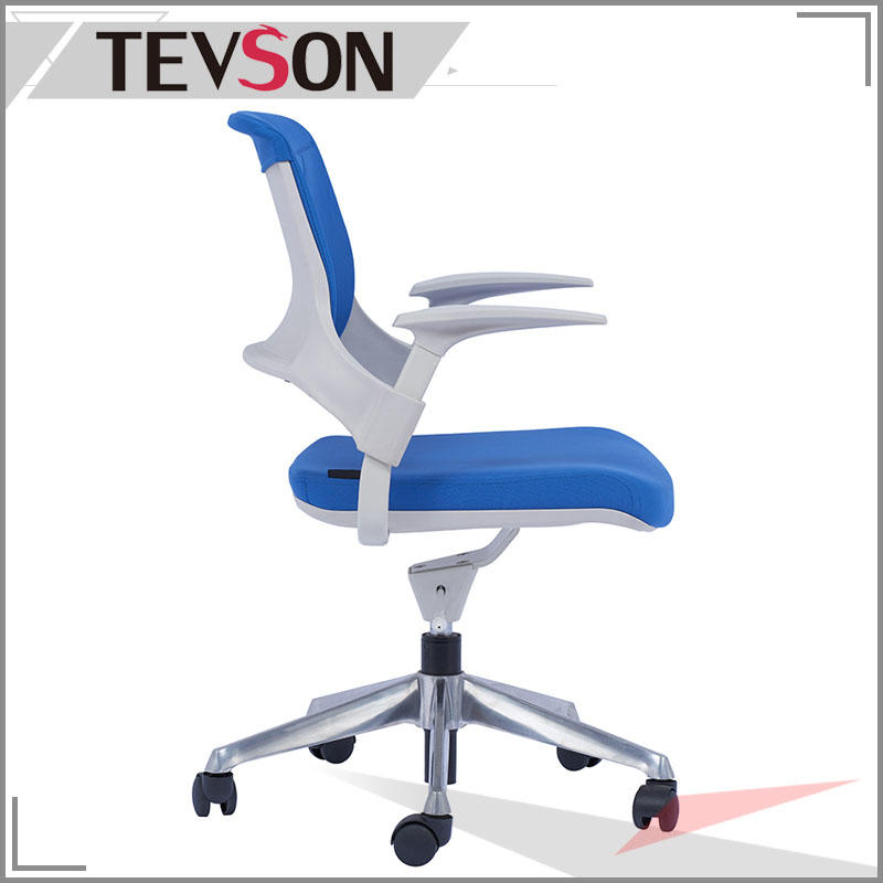 Modern Gas Lift Adjustable Office Cushioned Back Chair with Arms