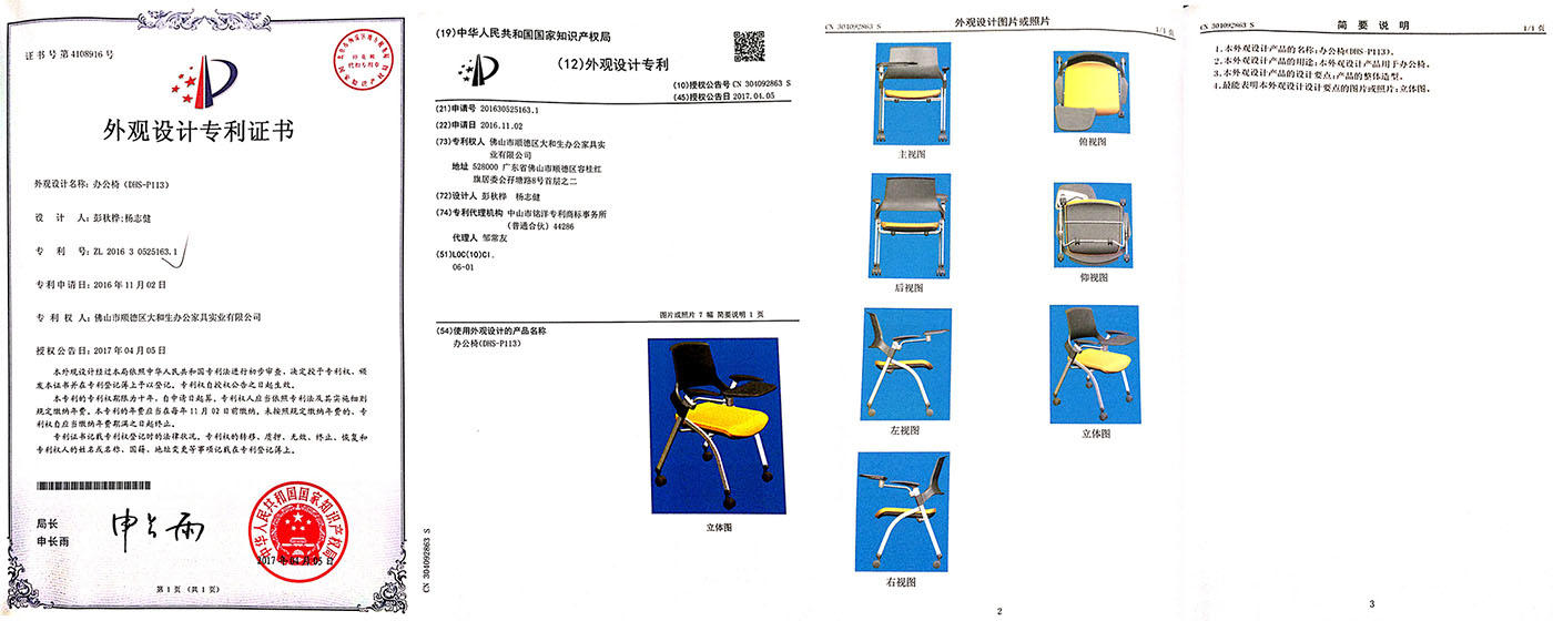 cushioned swivel office chair certifications in school Tevson