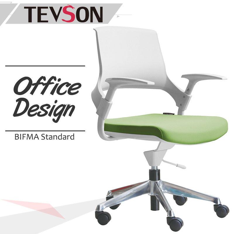 BIFMA Standard Adjustable Seat Comfortable Swivel Office Desk Chair