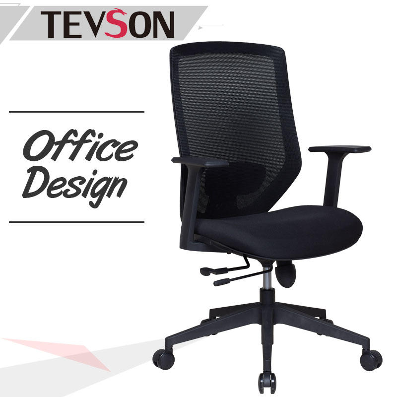 Heavy Duty High Mesh Back Executive Office Chair with Wheels