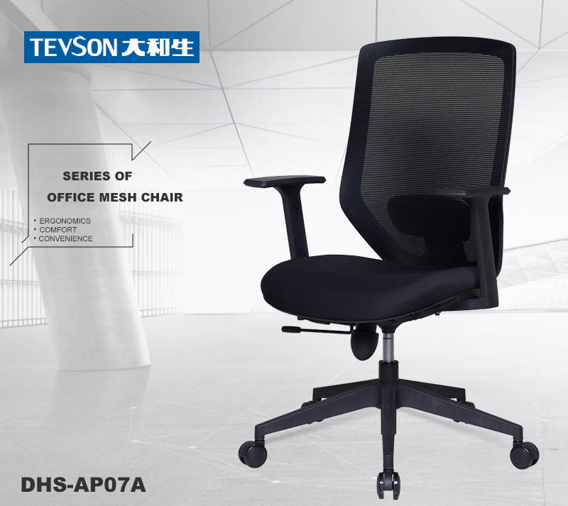 Tevson rotating swivel office chair-6