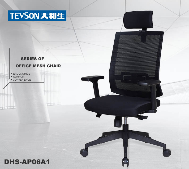 Tevson leather ergonomic leather office chair solutions for reception-6