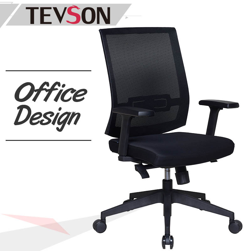 Tevson classic high back chair bulk production for waiting Room-1