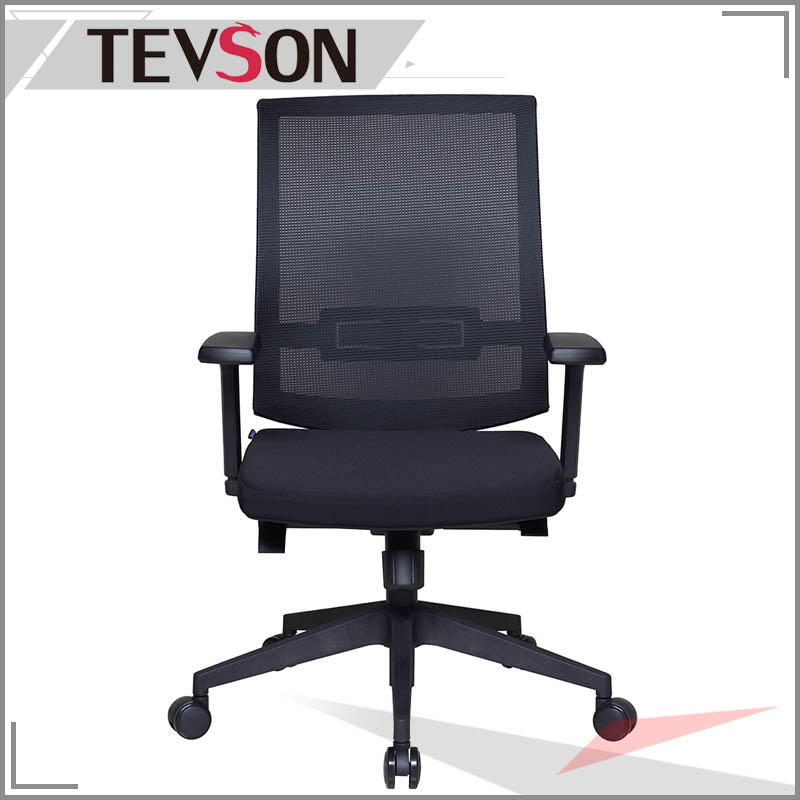 Height Adjustable Swivel Mesh Office Desk Chair with Armrest