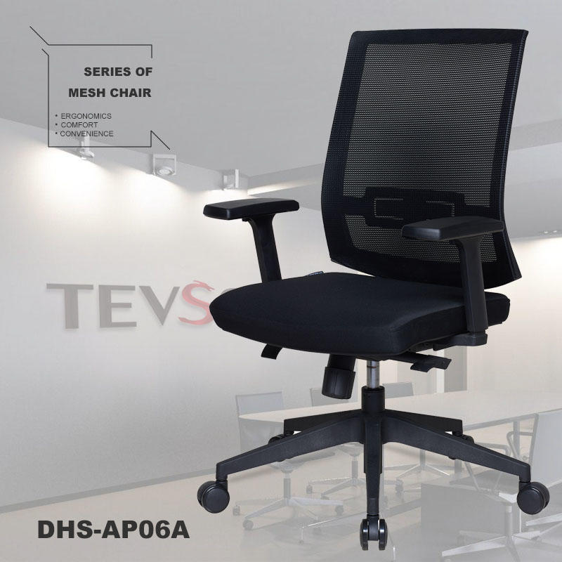 Tevson task low-back office chair in work room