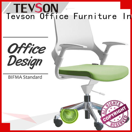 new office chair price elastic for room Tevson