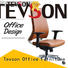 furniture low back leather office chair at discount for waiting Room Tevson