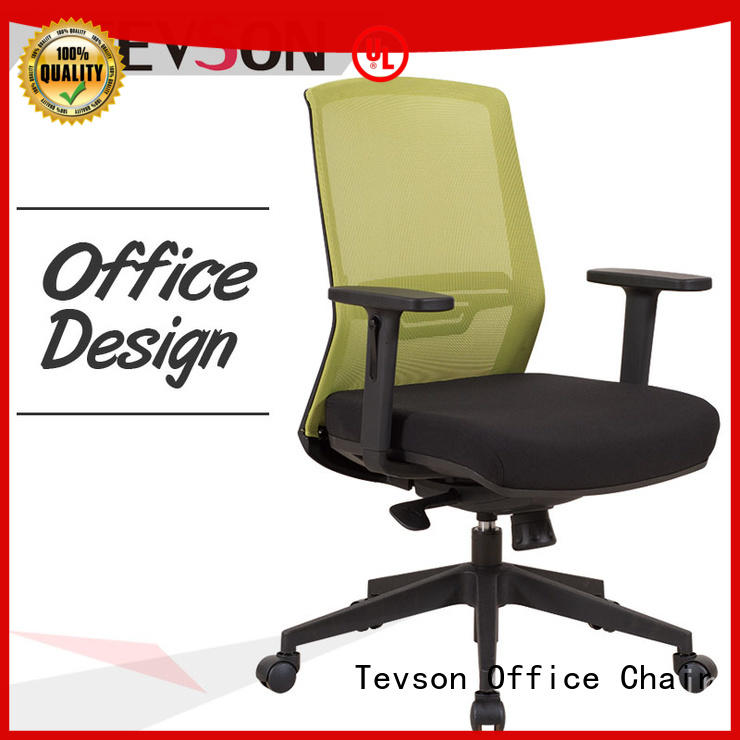 Tevson furniture office seating chairs package