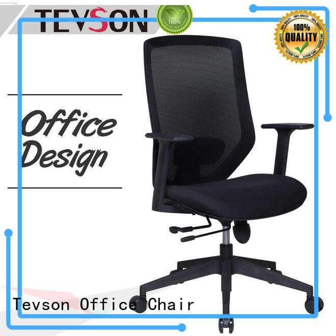 office chair design elastic in school Tevson