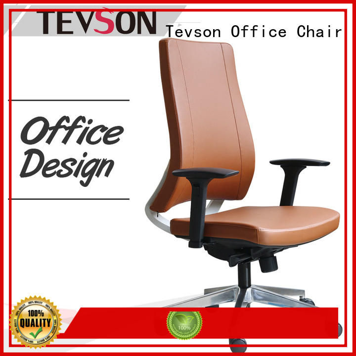 Tevson classic  swivel office chair package for room