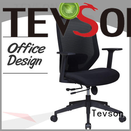 office task chair rotating Tevson