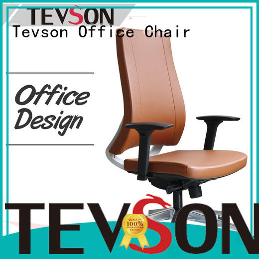 classic swivel office chair Tevson