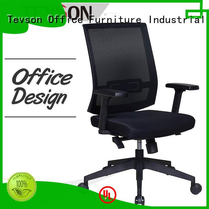 best ergonomic pc chair for room