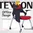 Tevson classroom visitor chair workshops