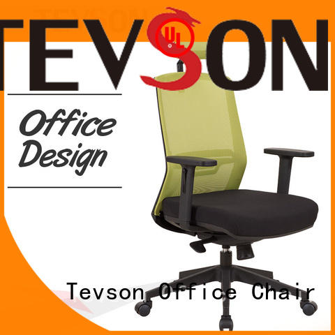 Tevson fashion office computer chairs package for waiting Room