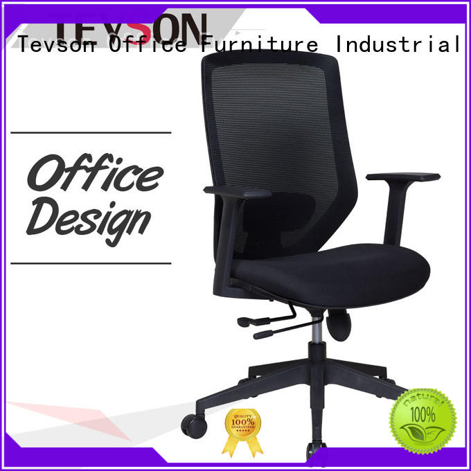 Tevson heavy comfortable computer chair back in school