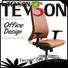 Tevson fashion high back office chair free design