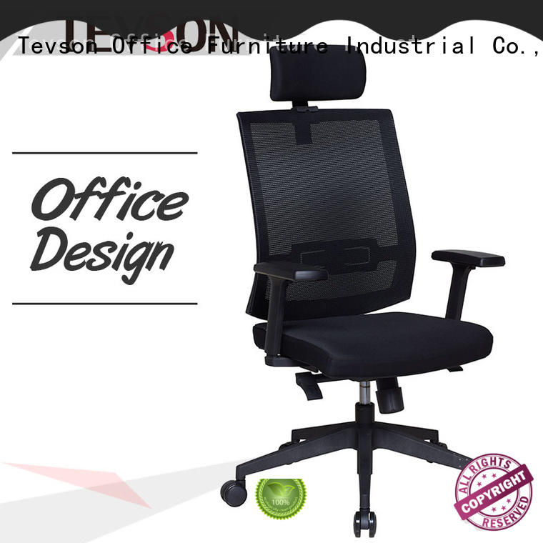 classic mesh office chair for room