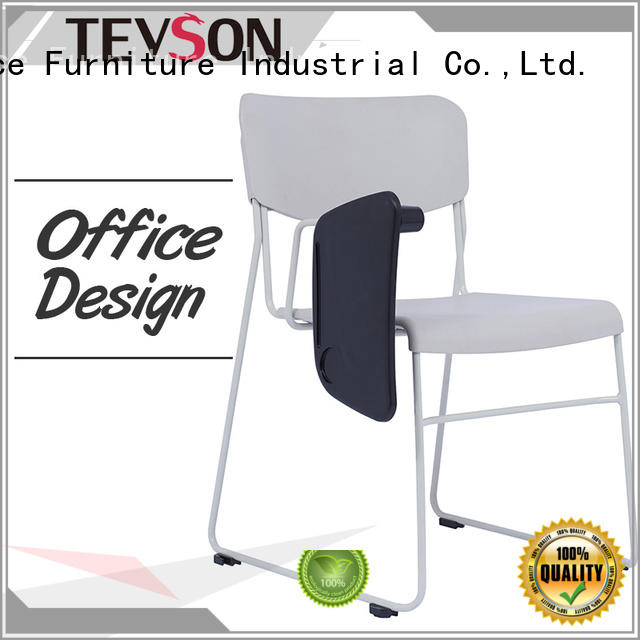 Tevson school visitor chair order now for conference
