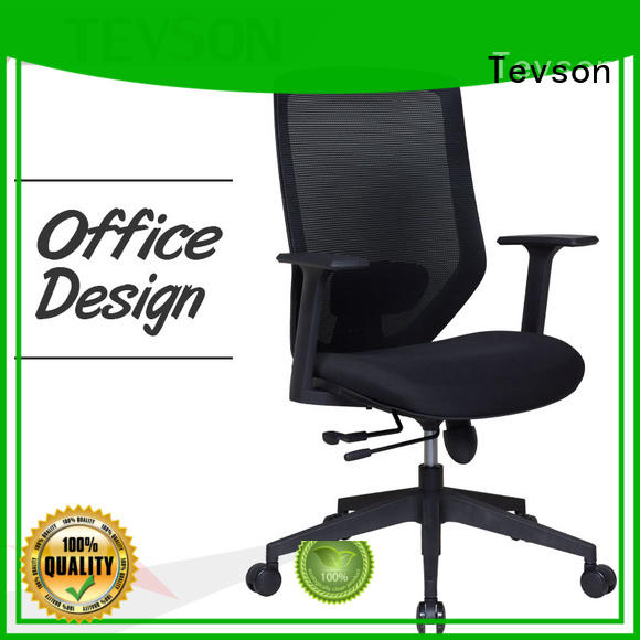 Tevson rotating swivel office chair