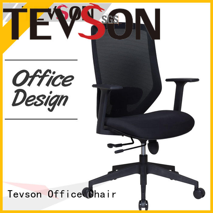 Tevson high elastic comfortable desk chair  supply for office