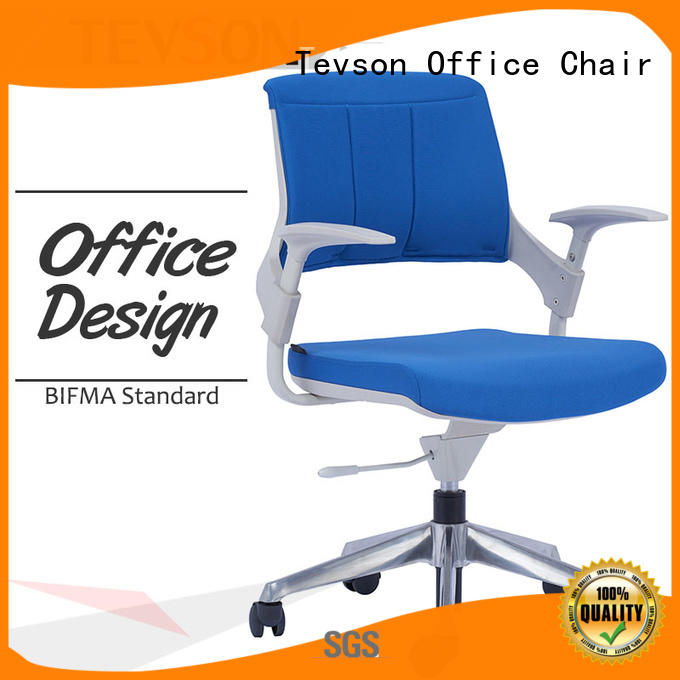 Tevson office desk chair producer